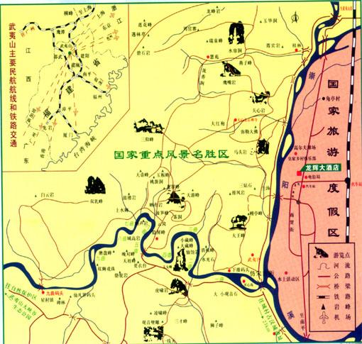 武夷山市政区地图